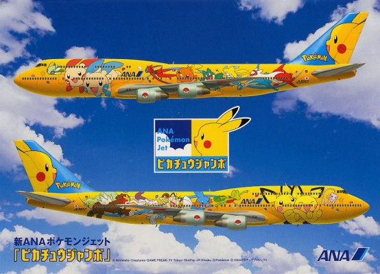 pokemon_plane